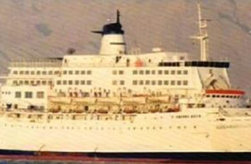 Egyption Ferry 298.88 (photo credit: )
