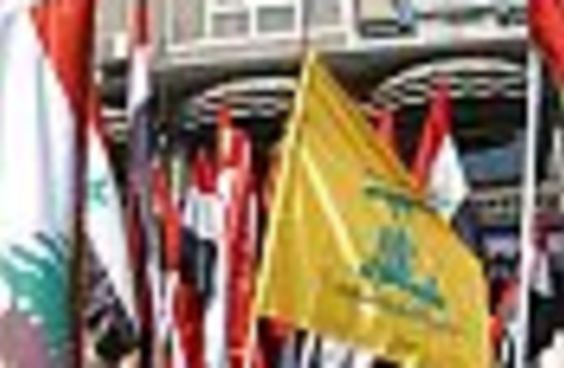 Labanon flag 88 (photo credit: )
