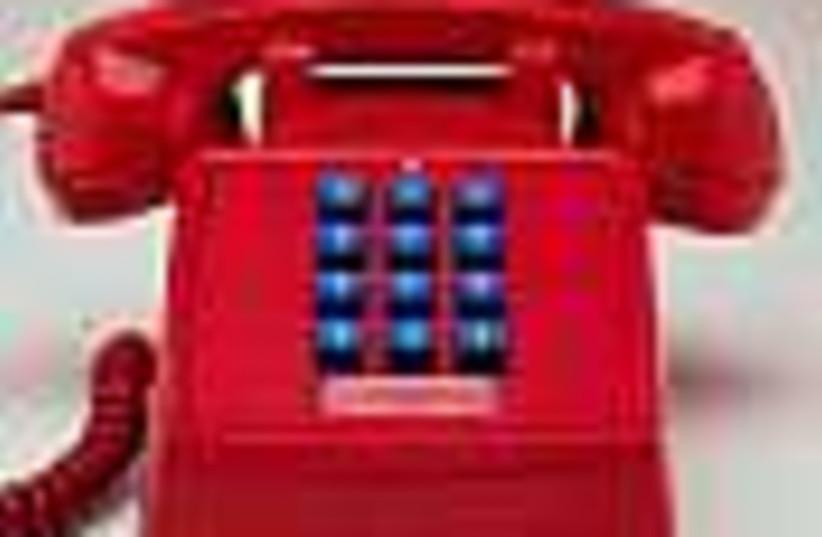 hotline phone 88 (photo credit: )