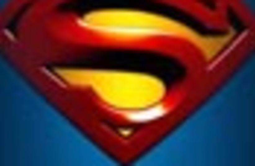 superman logo 88 (photo credit: )