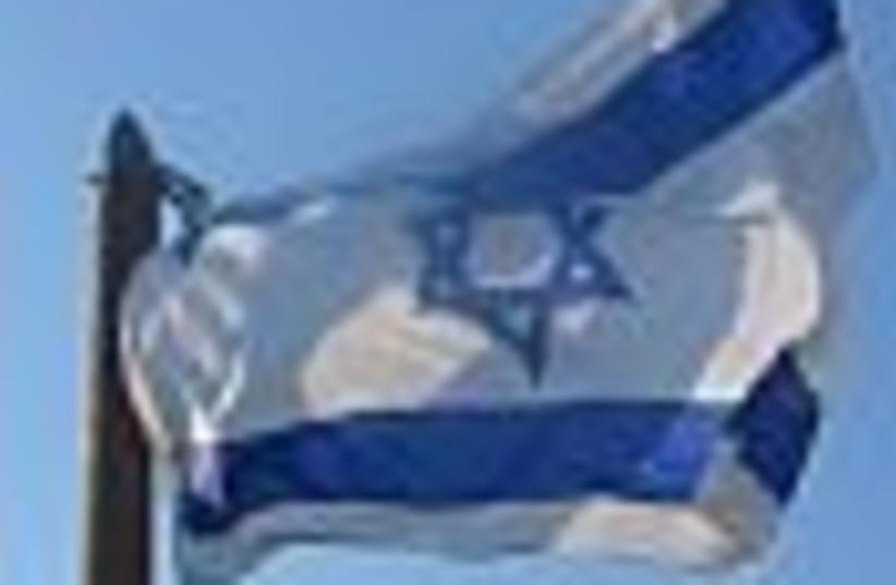 israel flag 88 (photo credit: )
