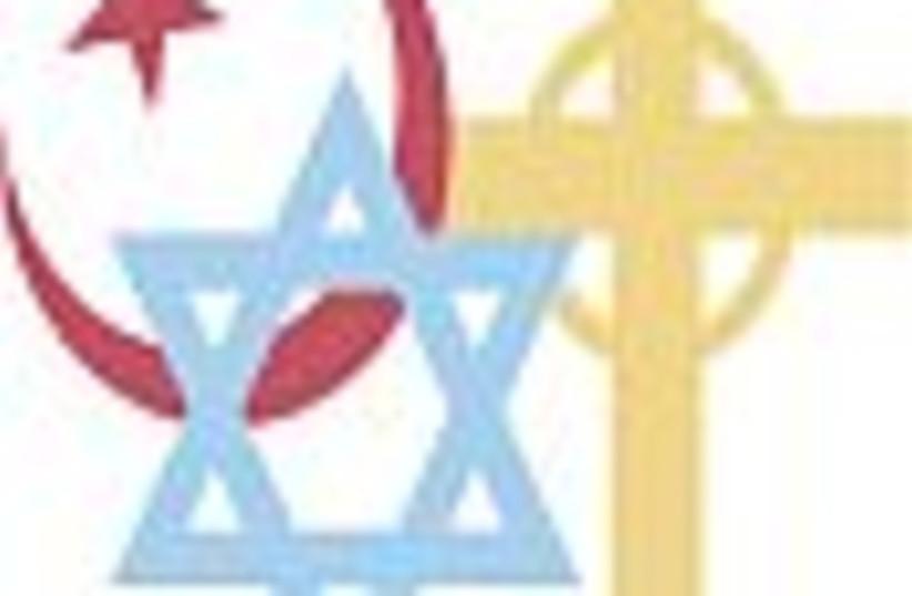 big three religions 88 (photo credit: )