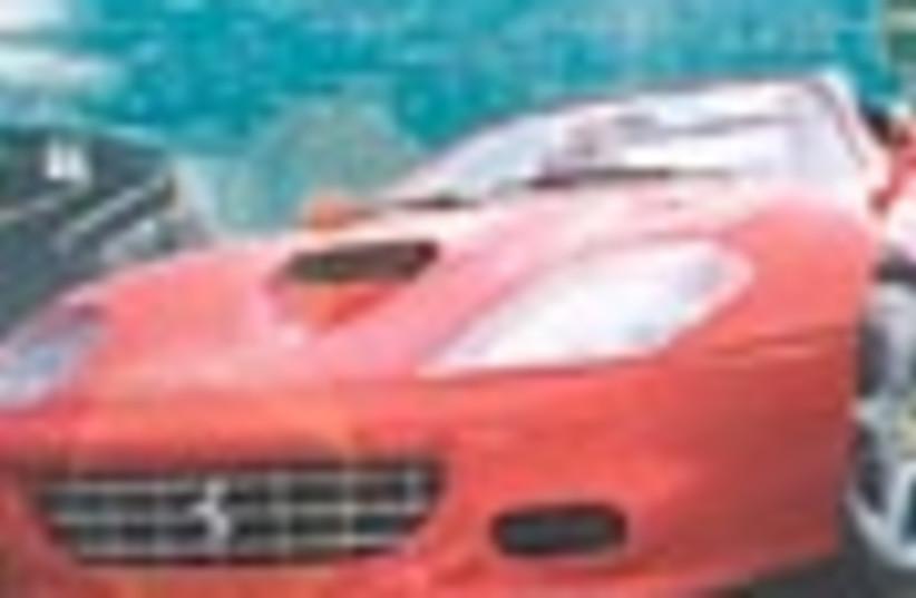 car disk 88 (photo credit: )