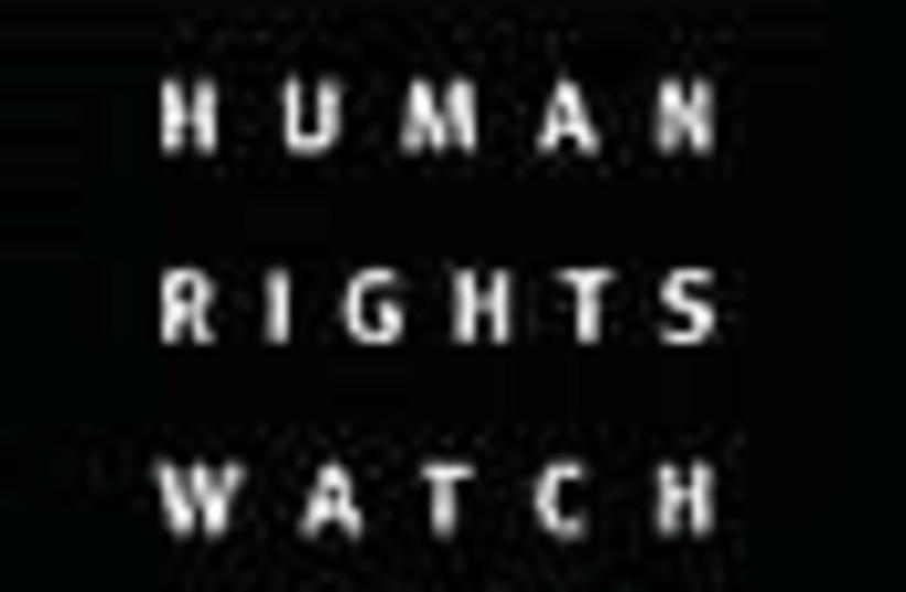 humanrightswatch88 (photo credit: )