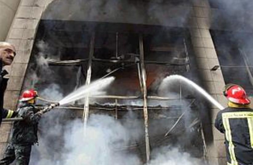 danish embassy 298.88 (photo credit: Associated Press)