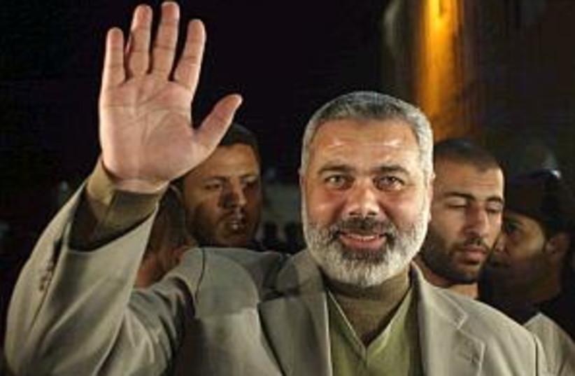 haniyeh waving 298 88 ap (photo credit: AP [file])