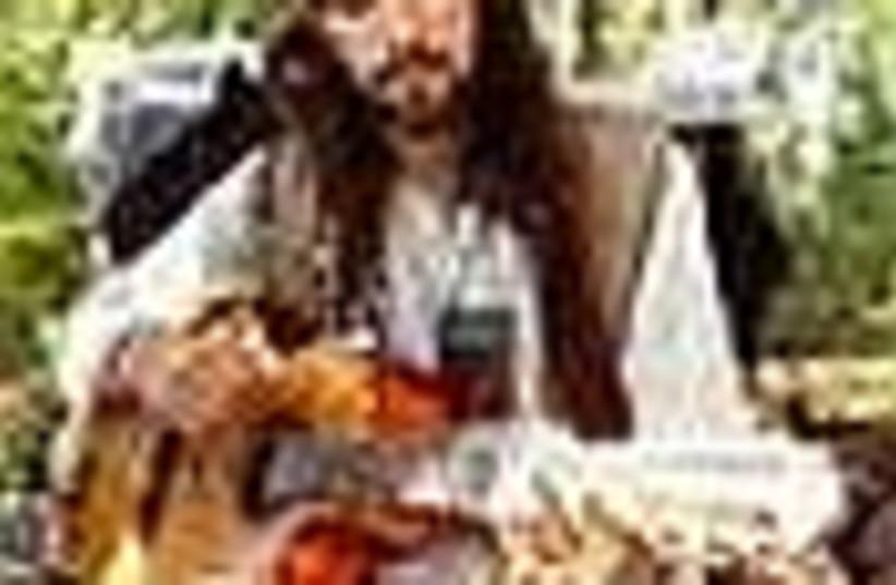 hippie 88 (photo credit: )