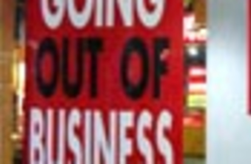 going out of business 88 (photo credit: )