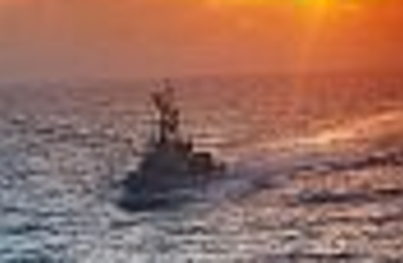 navy 88 (photo credit: )