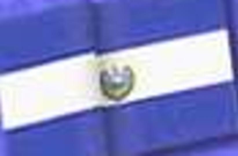 el salvador flag 88 (photo credit: )