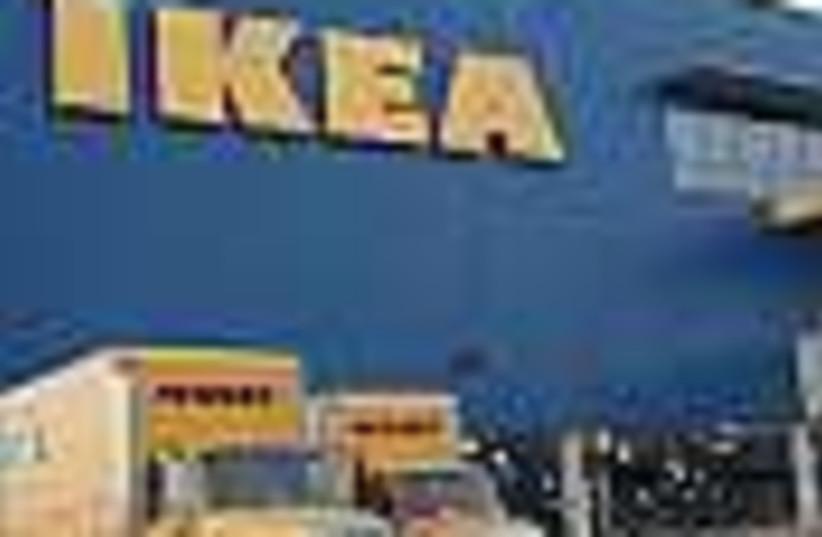 ikea 88 (photo credit: )