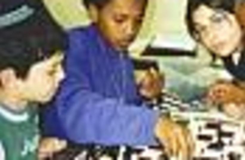 kids play chess 88 (photo credit: )