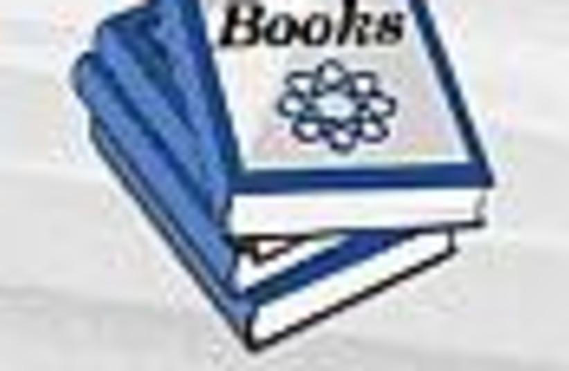 wikibooks 88 (photo credit: )