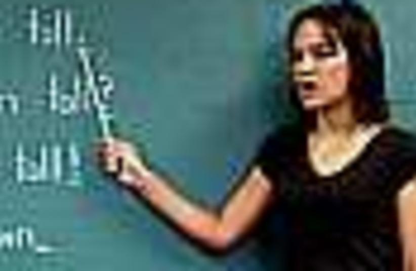 teacher blackboard (photo credit: )