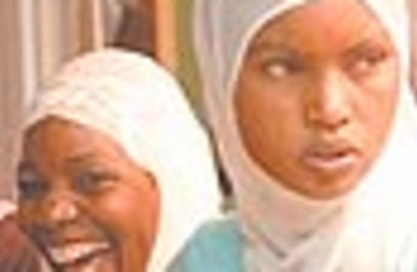 beduin women 88  (photo credit: )