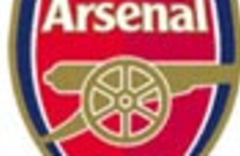 arsenal logo 88 (photo credit: )