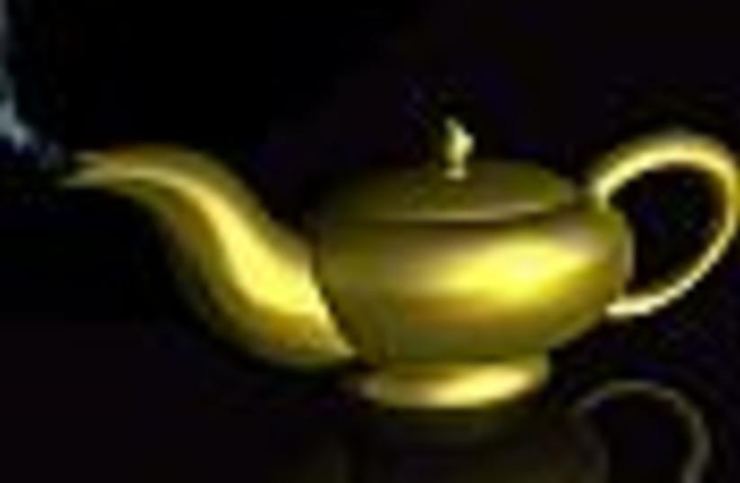 magic lamp 88 (photo credit: )