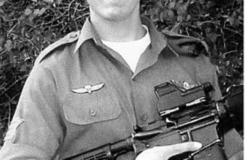 yosef goodman gun 298 (photo credit: IDF)