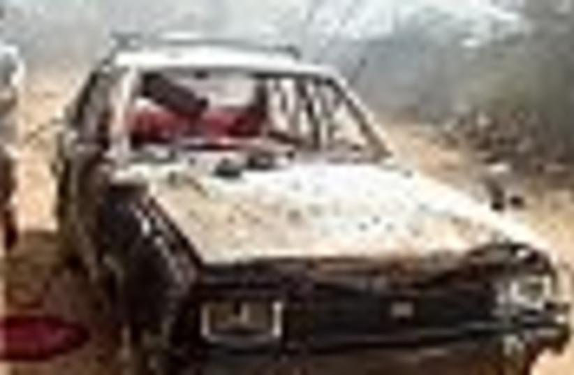 car bomb 88 (photo credit: )