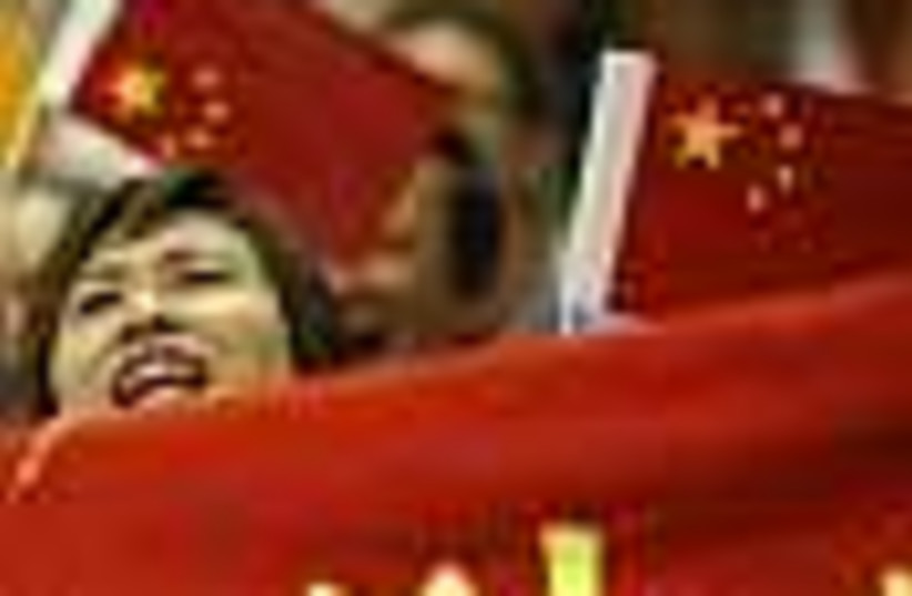 china 88 (photo credit: )