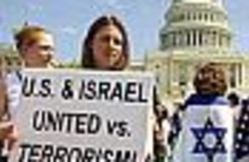 pro israel rally 88 (photo credit: )