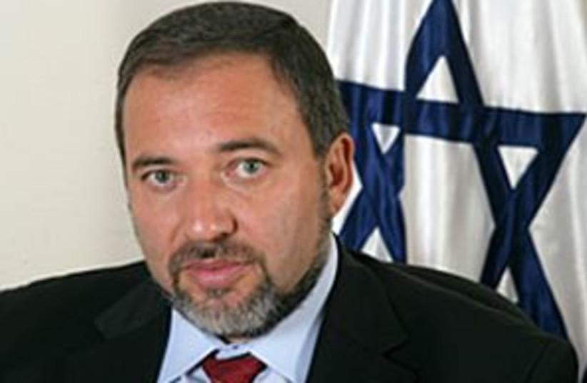 lieberman israel 88.298 (photo credit: Israel Beitenu)