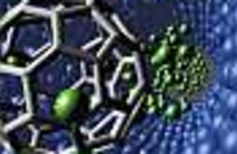 nanotech 88 (photo credit: )