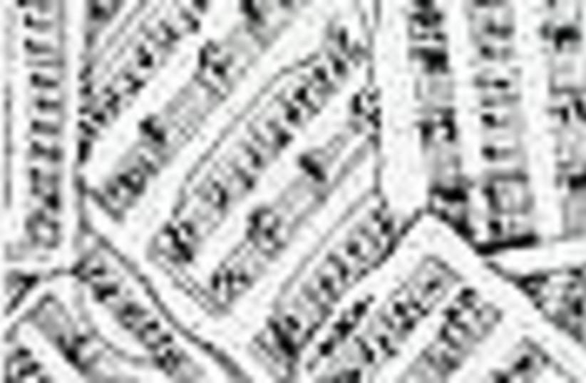music sheets 88 (photo credit: )