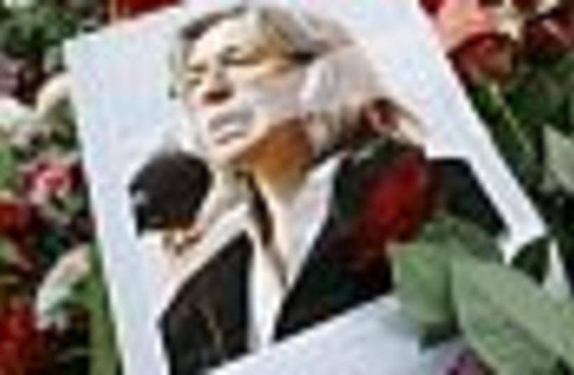 Politkovskaya 88 (photo credit: )