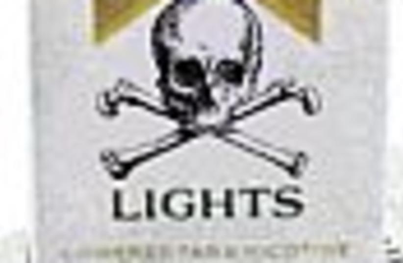 light smoking great 88 (photo credit: )