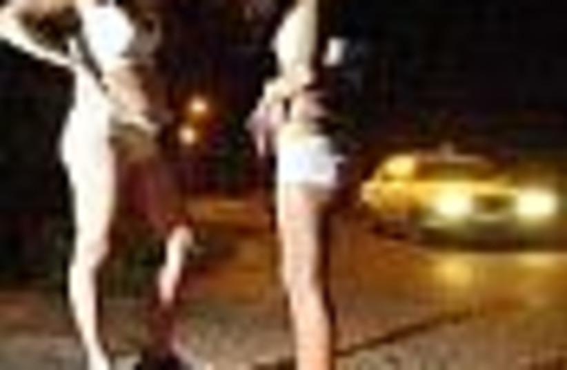 human trafficking 88 (photo credit: )