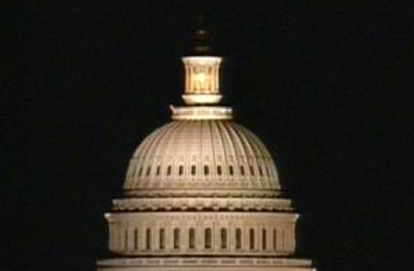 capitol night  (photo credit: CNN)