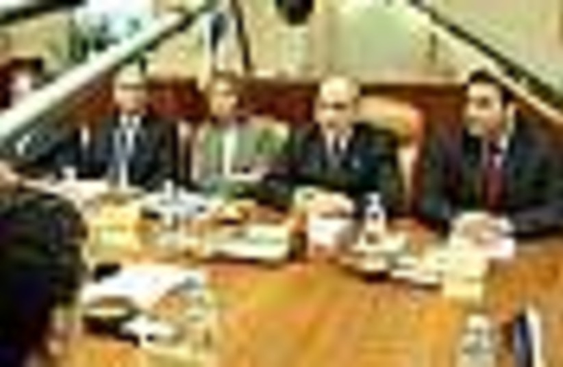 cabinet meeting 88 (photo credit: )