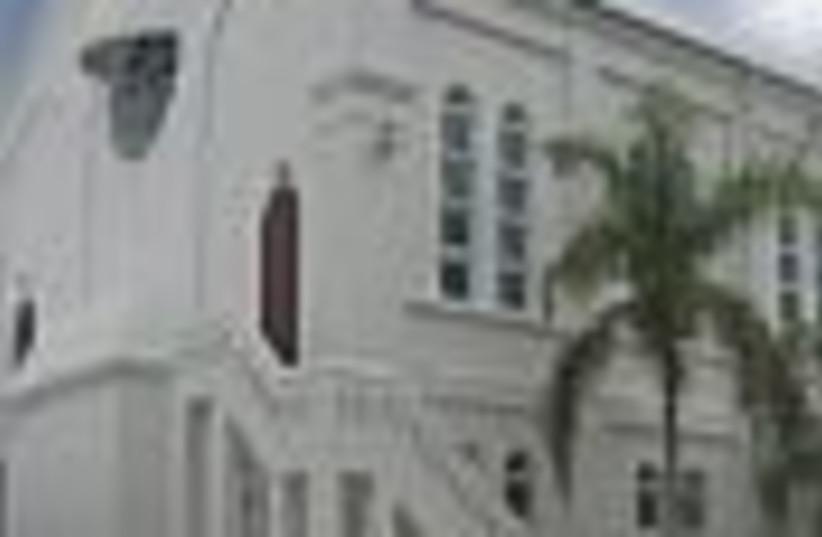 jamaica synagogue 88 (photo credit: )