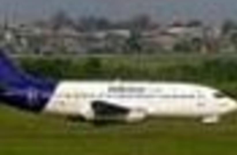 nigerian airline 88 (photo credit: )