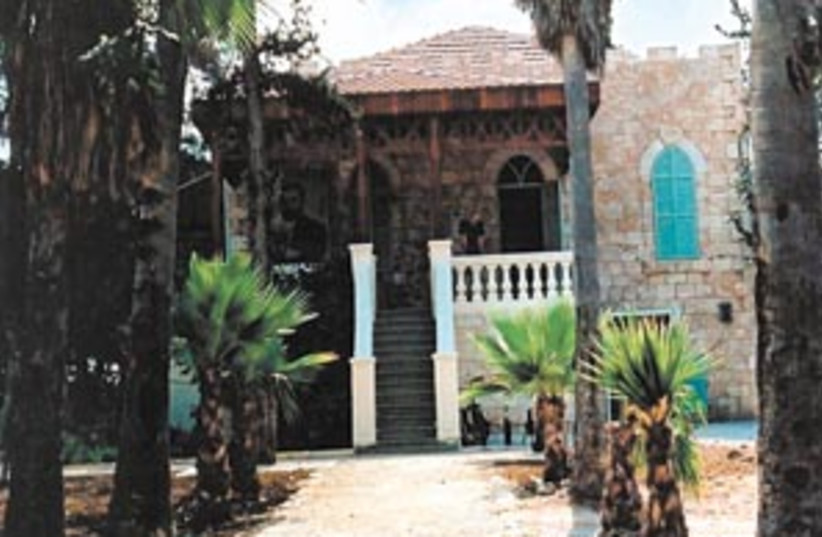 herzl house 88 298 (photo credit: JNF Archives)