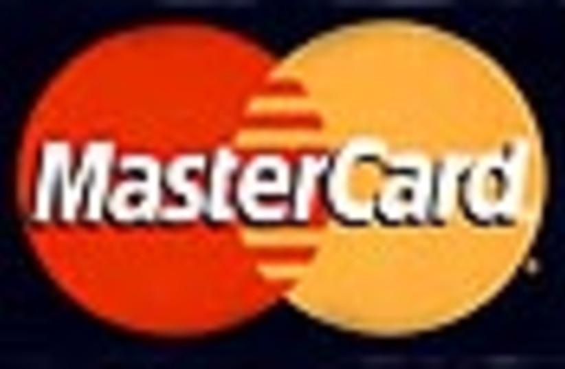 mastercard logo 88 (photo credit: )