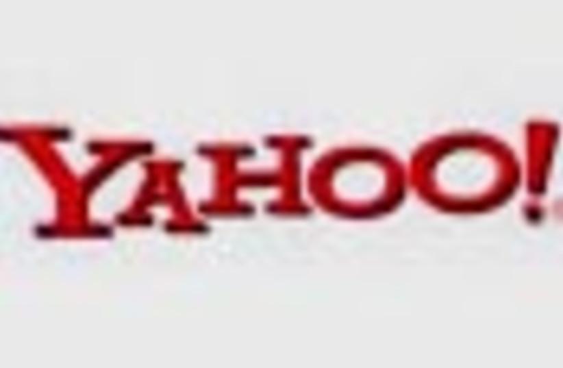 yahoo logo 88 (photo credit: )