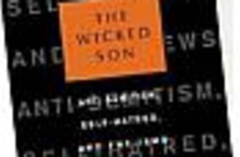 wicked son mamet book 88 (photo credit: )