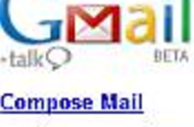 gmail logo 88 (photo credit: )