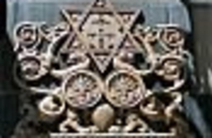 london synagogue 88 (photo credit: )