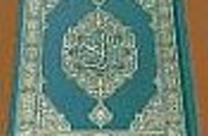quran 88 (photo credit: )