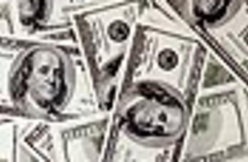us dollar bills 88 (photo credit: )