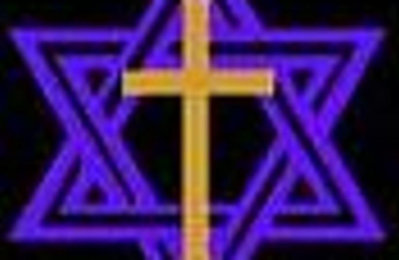cross magen david 88 (photo credit: )