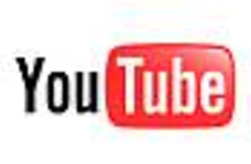 youtube logo 88 (photo credit: )