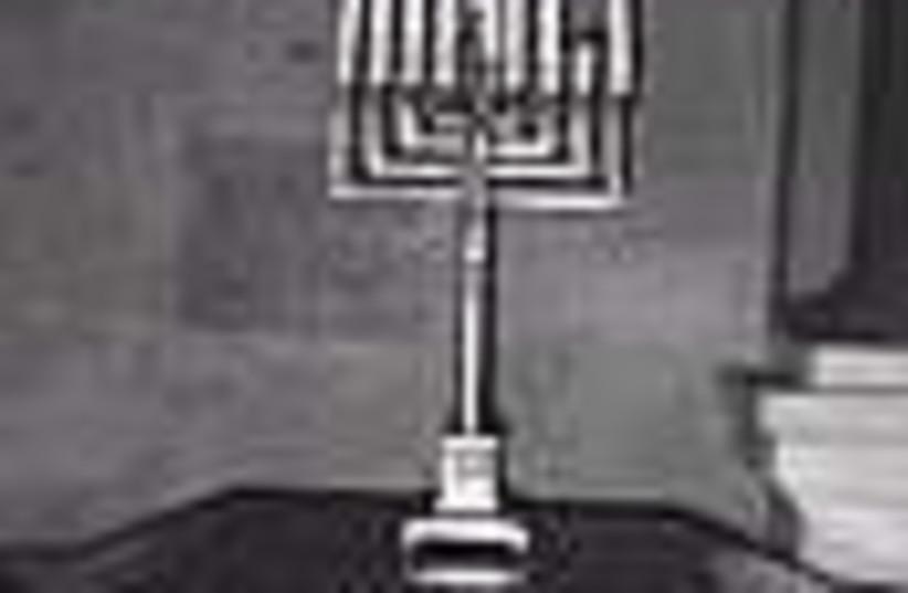 menorah 88 (photo credit: )