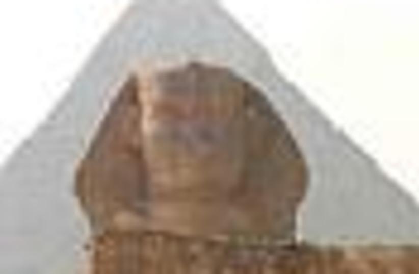 pyramid 88 (photo credit: )
