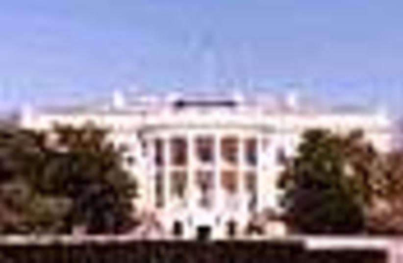 white house 88 (photo credit: )