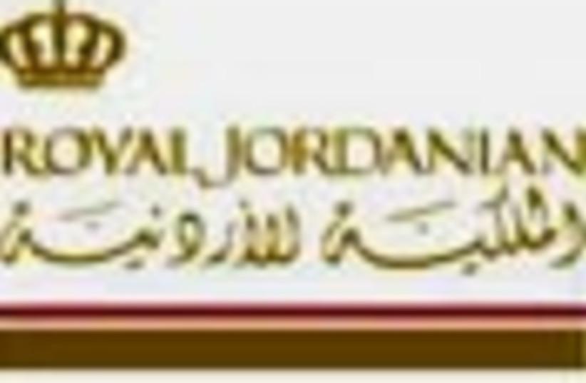 royal jordanian logo 88 (photo credit: )