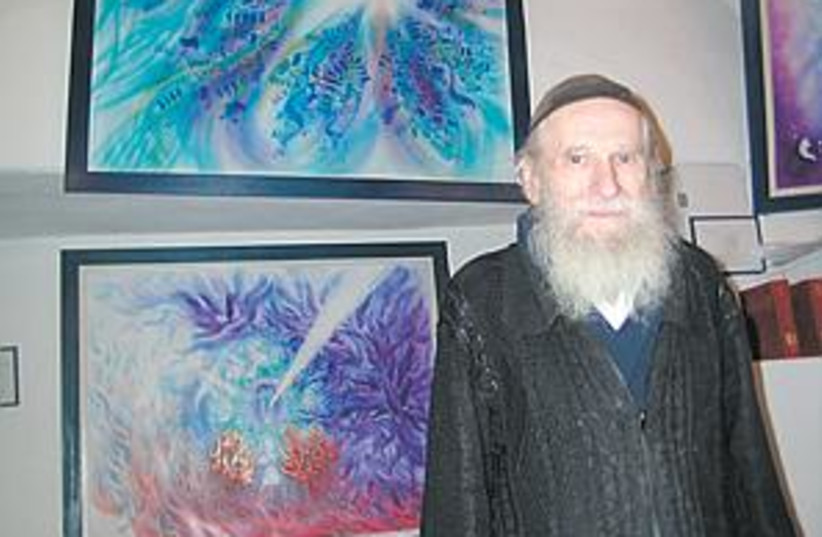 kabbala painting 88.298 (photo credit: )